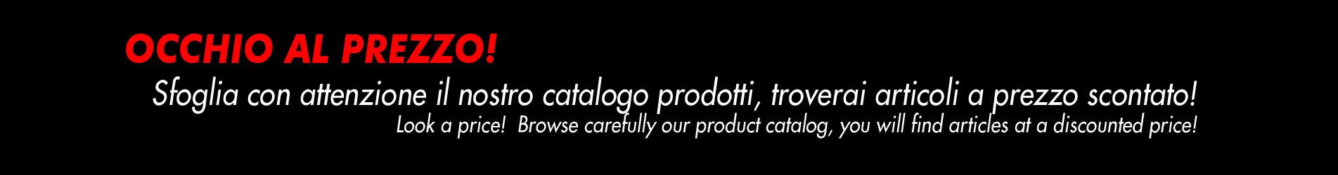 banner promo eng